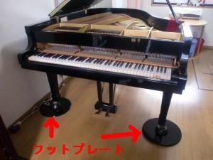 ピアノ 床の保護