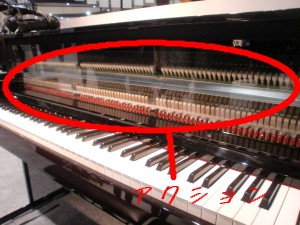 ハイブリットピアノ NU1