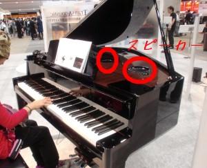 ハイブリットピアノ N3