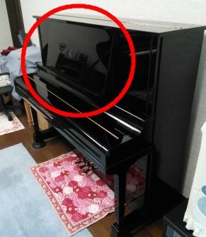 ピアノ 譜面台