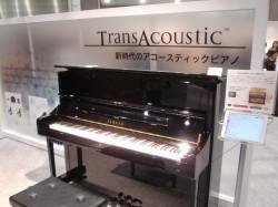 トランスアコースティックピアノ