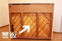 アコースティックピアノ 響板